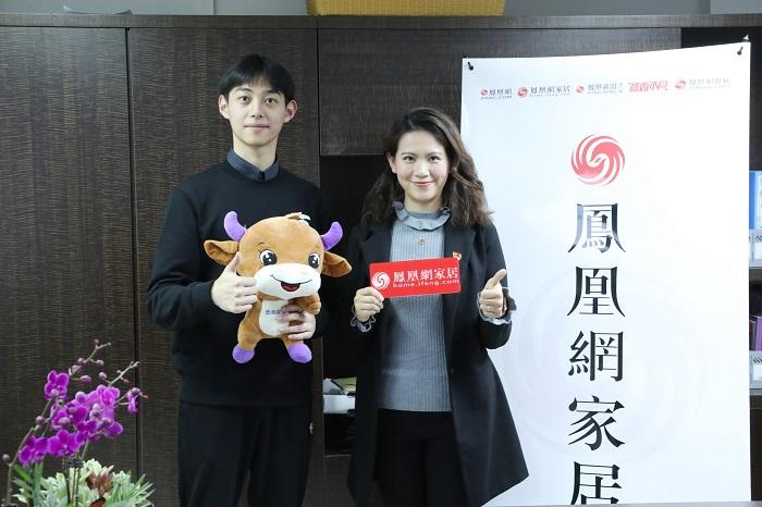 集团副总裁赵婷婷应邀接受凤凰网独家采访